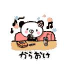 てんこぱん6(わくわくデート♡)(個別スタンプ:19)