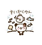 てんこぱん6(わくわくデート♡)(個別スタンプ:20)