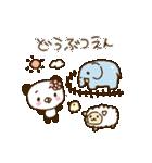 てんこぱん6(わくわくデート♡)(個別スタンプ:21)