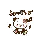 てんこぱん6(わくわくデート♡)(個別スタンプ:22)