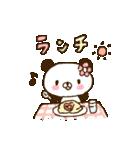 てんこぱん6(わくわくデート♡)(個別スタンプ:23)