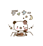 てんこぱん6(わくわくデート♡)(個別スタンプ:24)