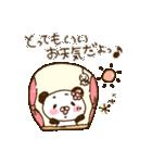 てんこぱん6(わくわくデート♡)(個別スタンプ:25)