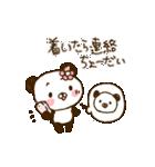 てんこぱん6(わくわくデート♡)(個別スタンプ:26)