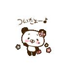 てんこぱん6(わくわくデート♡)(個別スタンプ:27)