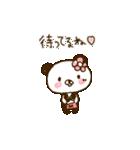 てんこぱん6(わくわくデート♡)(個別スタンプ:28)