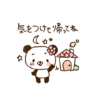 てんこぱん6(わくわくデート♡)(個別スタンプ:29)