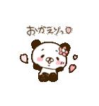 てんこぱん6(わくわくデート♡)(個別スタンプ:30)