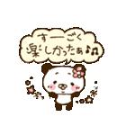 てんこぱん6(わくわくデート♡)(個別スタンプ:31)