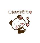 てんこぱん6(わくわくデート♡)(個別スタンプ:32)