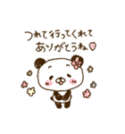 てんこぱん6(わくわくデート♡)(個別スタンプ:33)