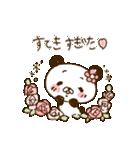てんこぱん6(わくわくデート♡)(個別スタンプ:34)