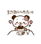 てんこぱん6(わくわくデート♡)(個別スタンプ:35)