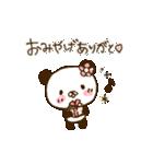 てんこぱん6(わくわくデート♡)(個別スタンプ:36)