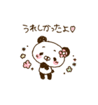 てんこぱん6(わくわくデート♡)(個別スタンプ:37)