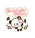 てんこぱん6(わくわくデート♡)(個別スタンプ:38)