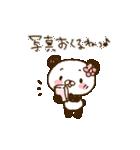 てんこぱん6(わくわくデート♡)(個別スタンプ:39)