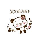 てんこぱん6(わくわくデート♡)(個別スタンプ:40)
