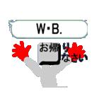 漢字を操る キーボード ゴースト 7(個別スタンプ:02)