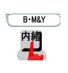 漢字を操る キーボード ゴースト 7(個別スタンプ:04)