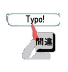 漢字を操る キーボード ゴースト 7(個別スタンプ:06)