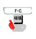 漢字を操る キーボード ゴースト 7(個別スタンプ:07)