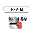 漢字を操る キーボード ゴースト 7(個別スタンプ:08)