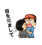 釣り好きあんちゃん2(個別スタンプ:01)