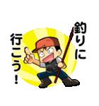 釣り好きあんちゃん2(個別スタンプ:02)