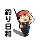 釣り好きあんちゃん2(個別スタンプ:03)