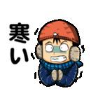 釣り好きあんちゃん2(個別スタンプ:04)
