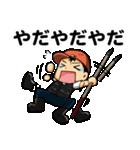 釣り好きあんちゃん2(個別スタンプ:06)