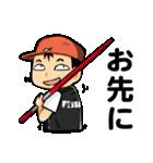 釣り好きあんちゃん2(個別スタンプ:07)