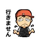 釣り好きあんちゃん2(個別スタンプ:09)