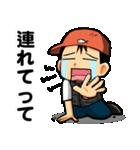 釣り好きあんちゃん2(個別スタンプ:11)