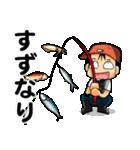 釣り好きあんちゃん2(個別スタンプ:12)