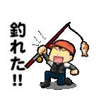 釣り好きあんちゃん2(個別スタンプ:13)