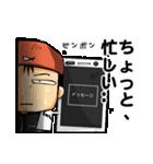 釣り好きあんちゃん2(個別スタンプ:14)