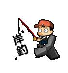 釣り好きあんちゃん2(個別スタンプ:16)