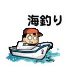 釣り好きあんちゃん2(個別スタンプ:17)