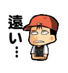 釣り好きあんちゃん2(個別スタンプ:19)