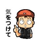釣り好きあんちゃん2(個別スタンプ:20)