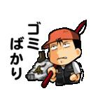 釣り好きあんちゃん2(個別スタンプ:21)