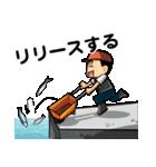 釣り好きあんちゃん2(個別スタンプ:23)