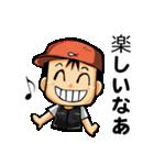 釣り好きあんちゃん2(個別スタンプ:24)