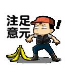 釣り好きあんちゃん2(個別スタンプ:25)