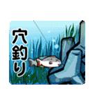 釣り好きあんちゃん2(個別スタンプ:26)
