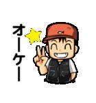 釣り好きあんちゃん2(個別スタンプ:27)