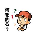 釣り好きあんちゃん2(個別スタンプ:28)