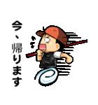 釣り好きあんちゃん2(個別スタンプ:29)